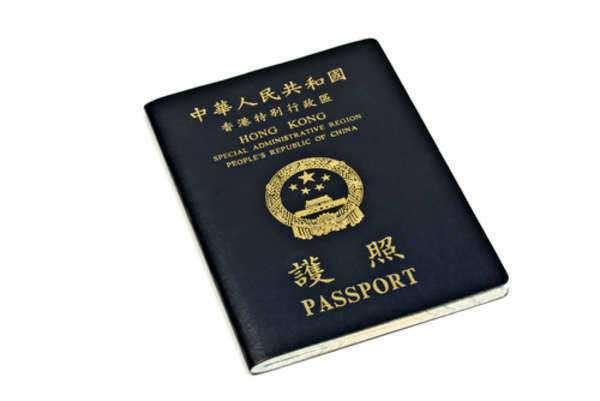 Visas to China
